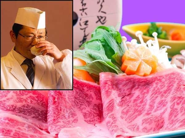 【お食事処】【料理長極みのおもてなし】A5プレミアム信州牛や★厳選お料理最上級プラン