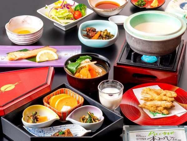 <朝食付>≪客室おまかせ≫2種の温泉でゆっくりできる☆1泊朝食プラン☆