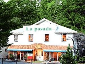 ラ・ポサーダの外観