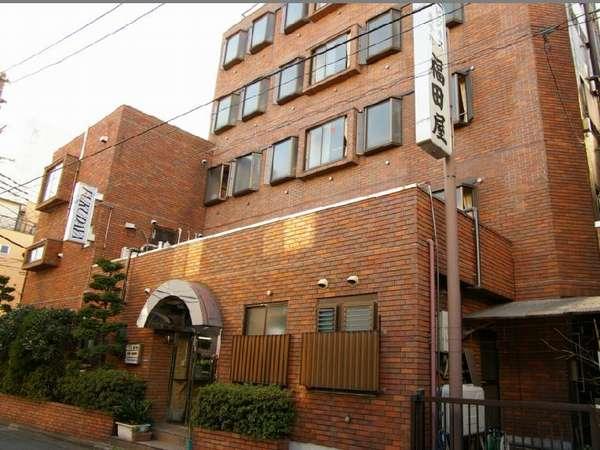 ビジネスホテル福田屋