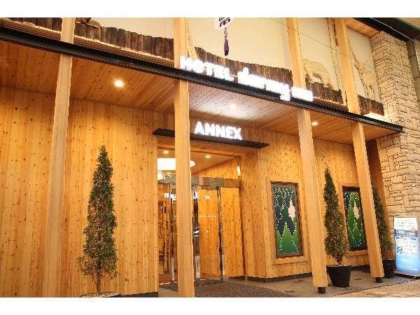 ドーミーイン札幌ANNEXの外観