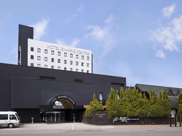 ホテルビナリオKOMATSUセントレ(旧:ホテルサンルート小松)