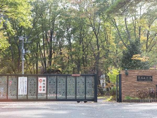 入場ゲート