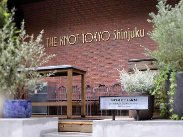ザ ノット 東京新宿