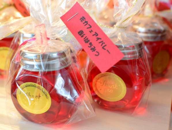 300:【地元カフェコラボ企画】赤いハチミツプレゼント付☆ホロホロ山荘×花Cafe Aivalley