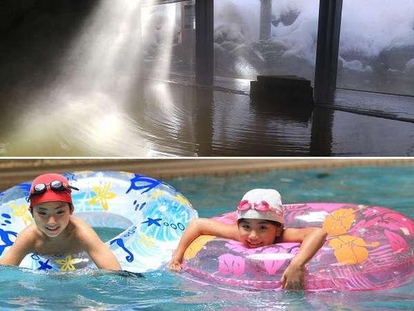 美肌の湯『浅間山水源の鬼押温泉』&お子様にもカップルにも嬉しい室内温水プール