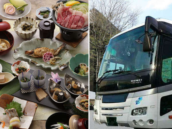 【新宿⇔直行バス付 ディナーセレクション】 『22時間ステイ』&『日本料理やまぼうし』の和会席プラン♪