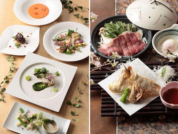 レストラン『ラ・ベリエール』創作フレンチ、日本料理『やまぼうし』季節の嬬恋和会席料理、選べるディナー