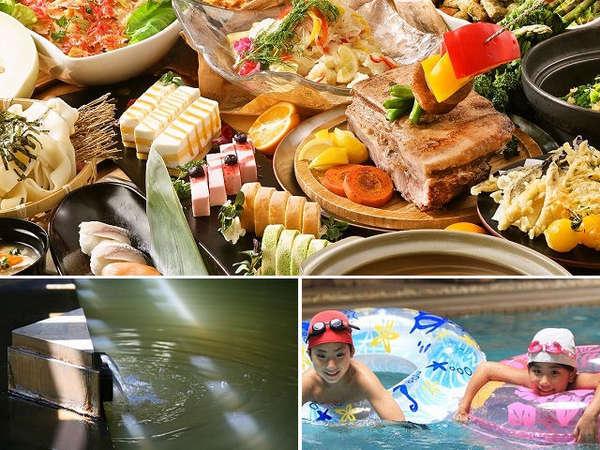 信州・上州の名物バイキング、源泉掛け流しの美肌の湯、室内プールと楽しみいっぱい