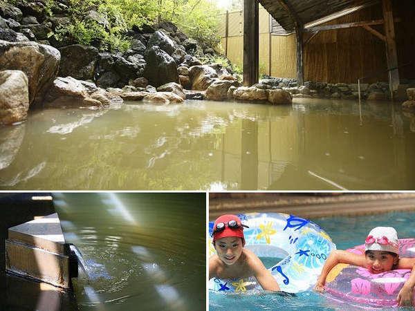 源泉掛け流しの美肌の湯、室内プールと楽しみいっぱい