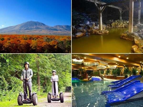 源泉100%の美肌の湯、アミューズメントプールやアクティビティとリゾートを満喫