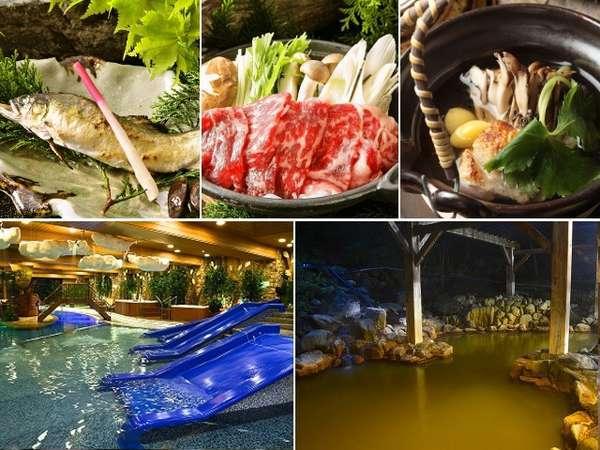 季節の和会席のリゾートディナー&プールと美肌の湯を満喫!!