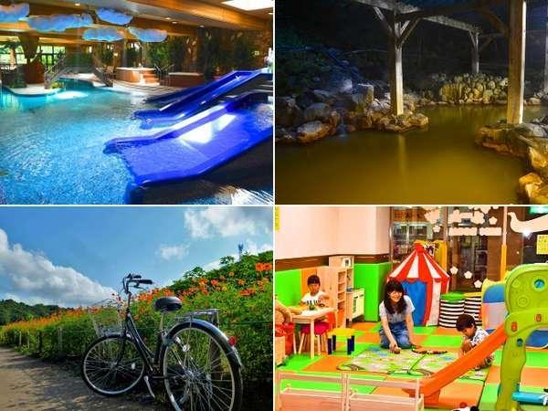 源泉掛け流しの美肌の湯、高原アクティビティとリゾートホテルを満喫