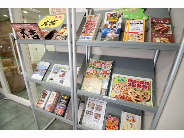 スーパーホテル函館オススメ飲食店コーナー