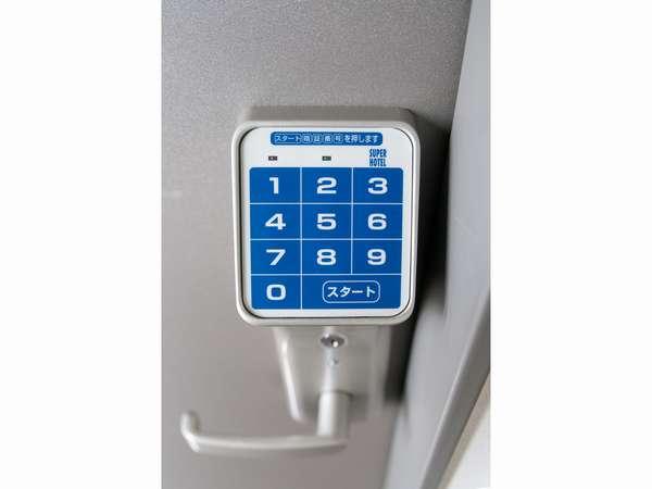 お部屋の鍵は暗証番号
