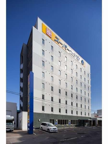 スーパーホテル函館・外観