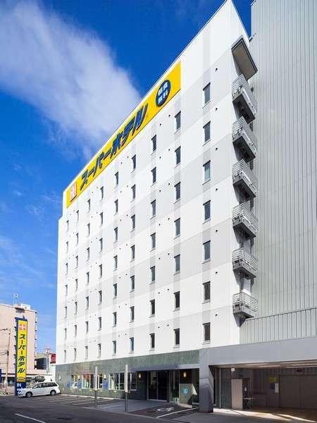 スーパーホテル函館の外観