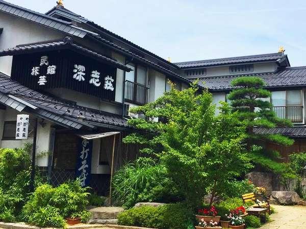 民芸旅館 深志荘の外観