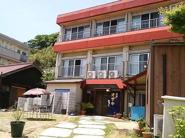 民宿オサキ