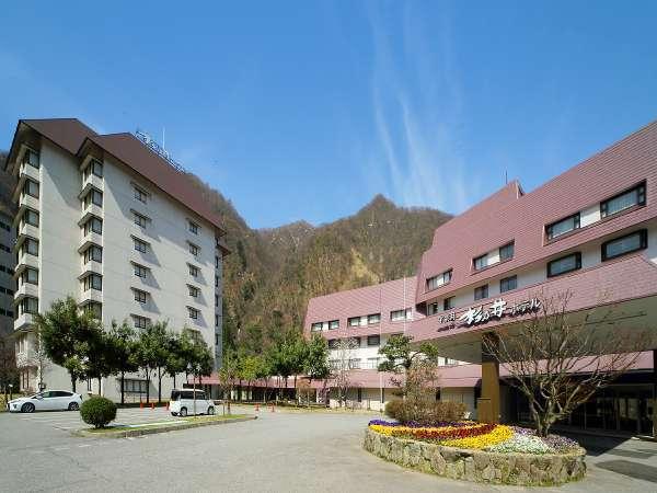 宇奈月杉乃井ホテル