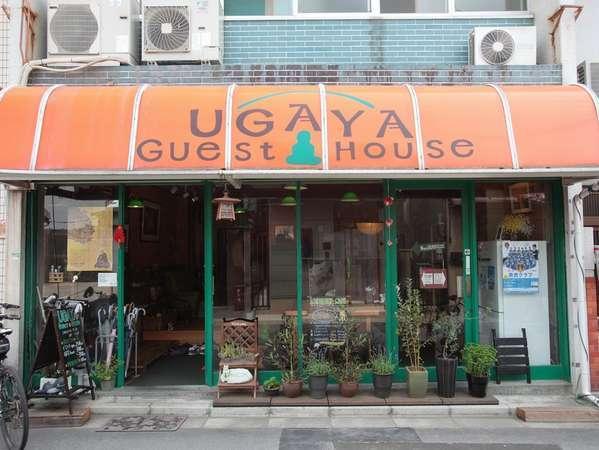 奈良ウガヤゲストハウスの外観