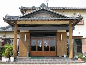 天然温泉・料理旅館 庄助の外観