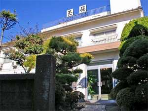 うずしお温泉 玉福旅館の外観