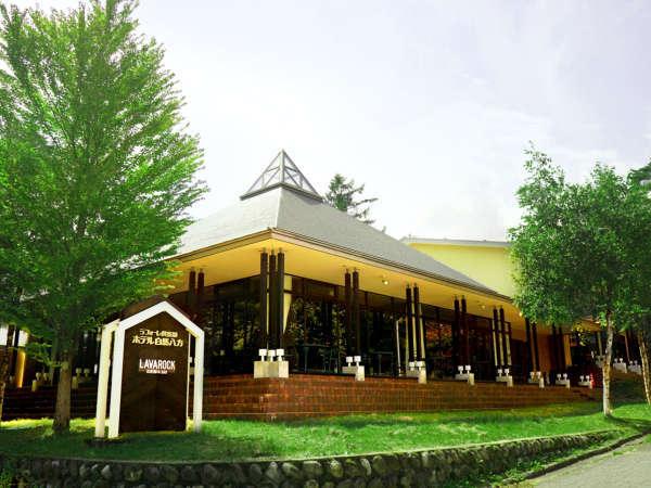 ラフォーレ倶楽部ホテル白馬八方の外観