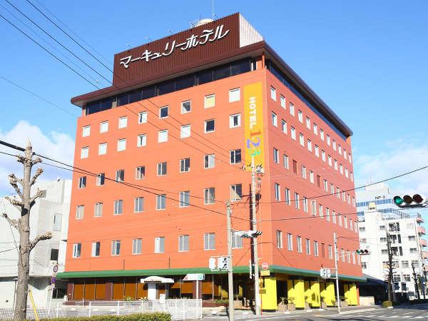 ホテル1-2-3前橋マーキュリー