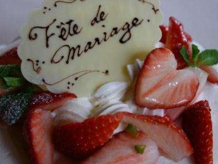 大切な誕生日と結婚記念日を山水閣で【ケーキ付】
