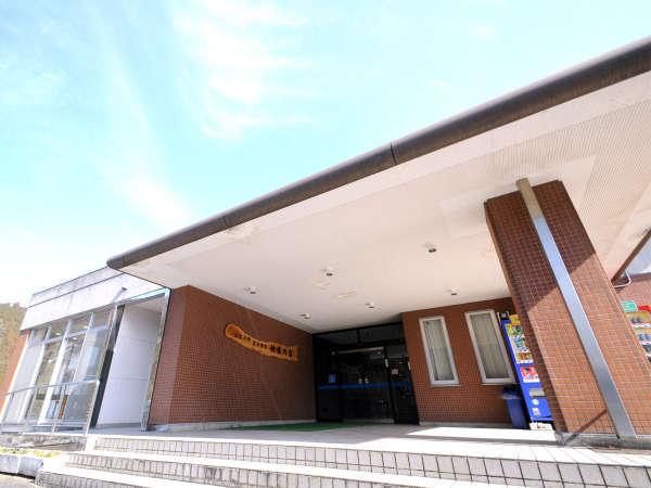 仁淀川町観光センター 秋葉の宿