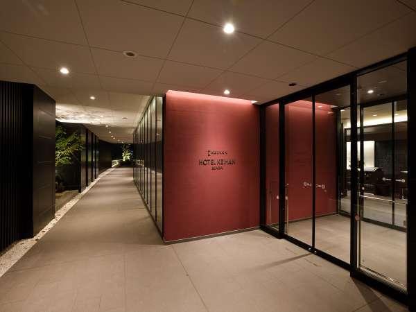 ホテル京阪 仙台の写真その1