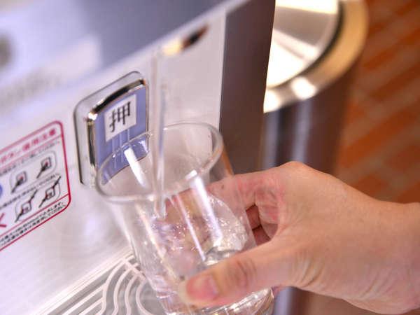 *天然ミネラル水を贅沢に使用した、体にやさしい水素水。無料です♪