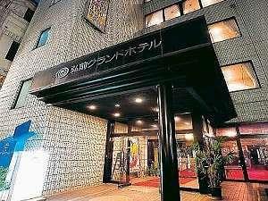 弘前グランドホテル(BBHホテルグループ)の外観