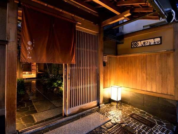 静謐の京町屋・和モダンの宿で美食に酔う 京小宿 室町ゆとね