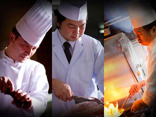 和食・洋食・中華の料理長