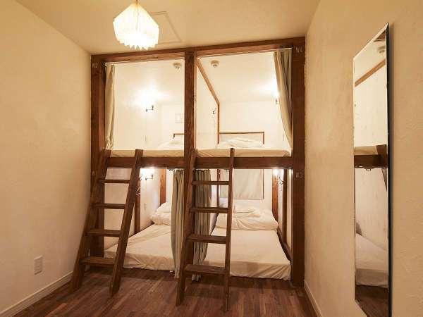 ・【女性限定ドミトリー】4ドミトリーで1室となっております