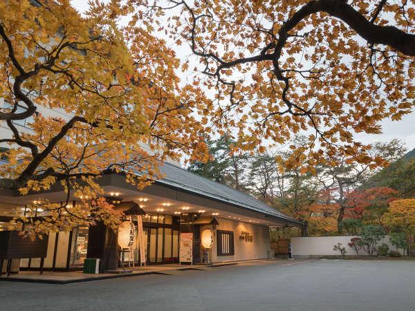花巻温泉 ホテル紅葉館
