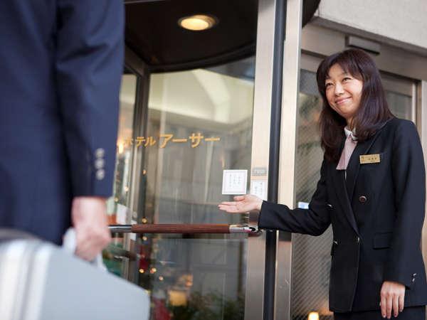 【ホテルアーサーおもてなし】お客様の快適な旅をお手伝い。