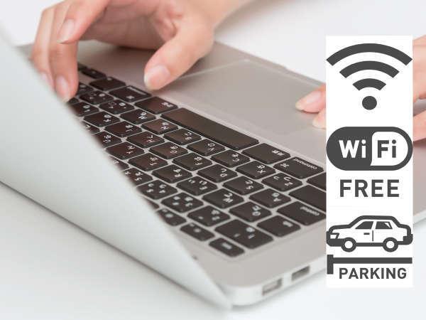 ★ビジネス利用に最適★全客室【Wi-Fi無料】&【静音の冷蔵庫】も設置しています♪