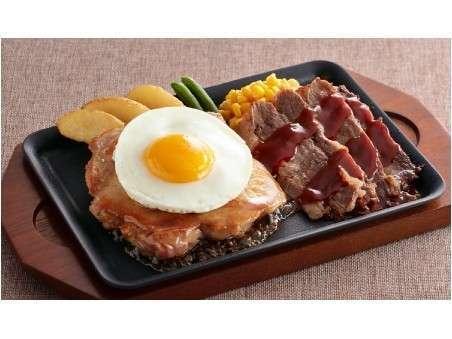 【夕食付・朝食無料】スタンダードプラン(ジョイフル♪)