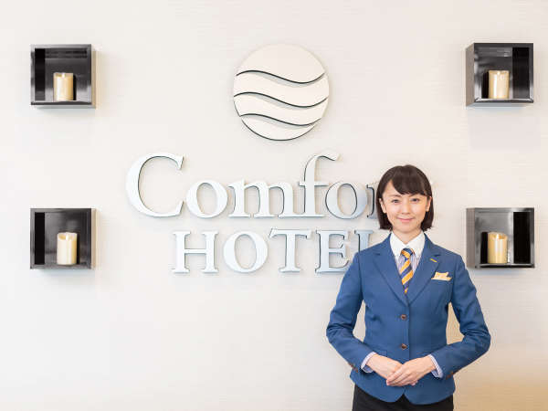 Comfort Hotel Yamagata