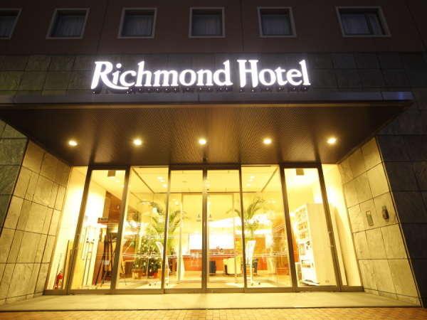 【夕食付プラン】ディナーもホテルでご堪能■□お子様歓迎!