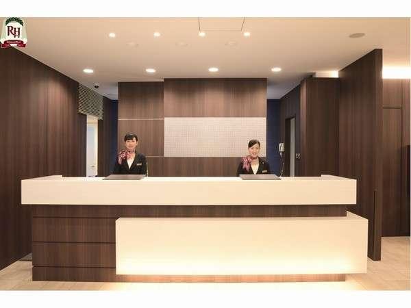 【一泊二食付プラン】ホテルでゆっくりお食事を□■お子様歓迎!