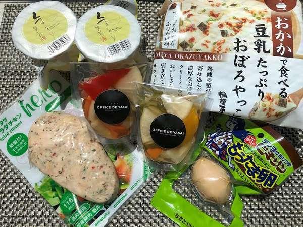 【選べる食品付】間食にうれしい♪チェックイン時に2つ選べる♪OFFICE DE YASAIコラボプラン★