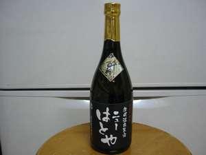 山の幸・海の幸と共に如何でしょう?道東の地酒もご用意しております。