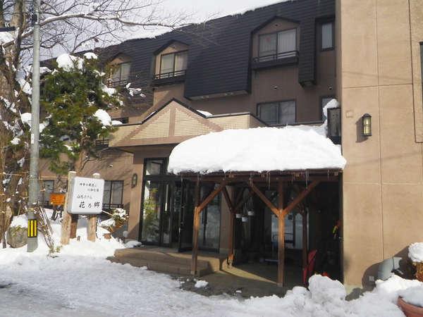 白馬ホテル花乃郷の外観