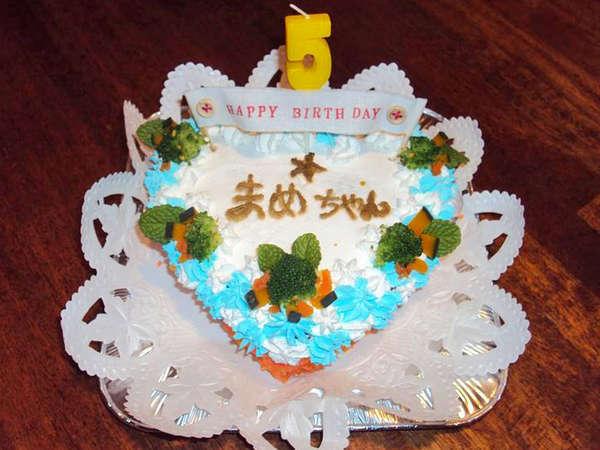 ≪大好評企画≫ペットのお誕生日ケーキ特典付!