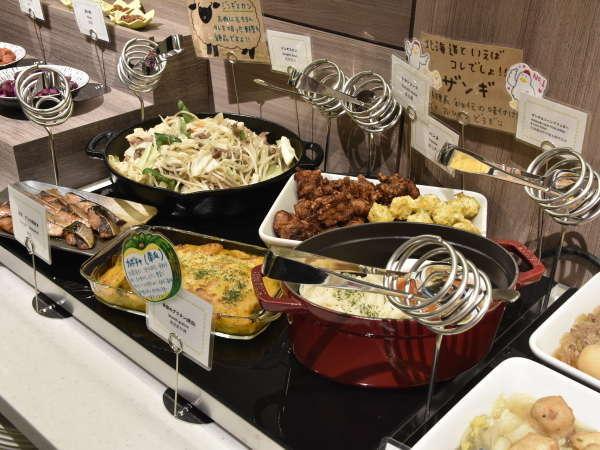 北海道の食材