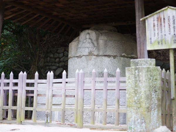 ■周辺観光/湯釜薬師湯築城跡公園ないにある